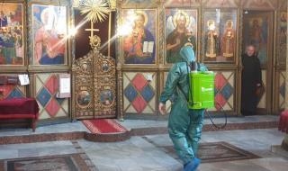 Дезинфекцирани бяха трите църкви във Велинград