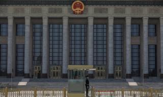 Китай готов да се договори със САЩ
