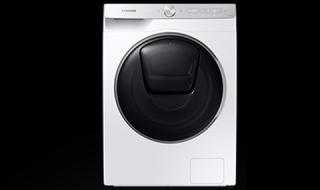 Нова пералня с изкуствен интелект вече и у нас