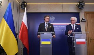 Обща група за диалог с Русия