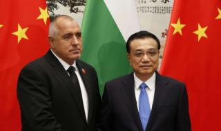 Борисов към премиера на Китай: Къци, как даваш великденски бе?!