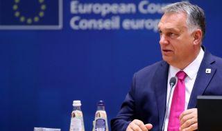 Унгария налага вето на ЕС