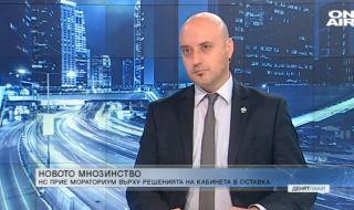 Атанас Славов, ДБ: Ефектът на мораториума ще е до избора на правителство - 1