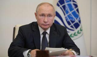 Владимир Путин гласува дистанционно - 1