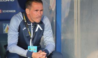 Живко Миланов настоява за поне двама нови централни защитници - 1