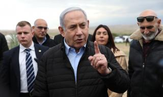 Изтекоха личните данни на милиони израелци