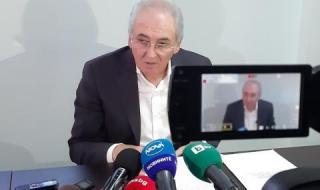Съдът върна делото за катастрофата с Местан