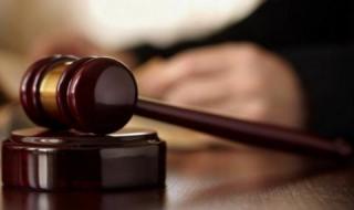 Българин бе осъден в САЩ, ''изпрал е'' милиони долари