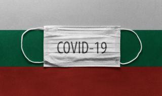 Два нови рекорда в епидемията от COVID-19 у нас