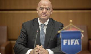 Вижте кои са номинациите на ФИФА за Футболист на годината