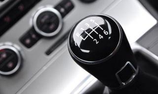 Сбогом на автомобилите с ръчни скорости - 1