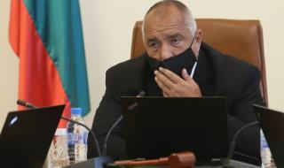 Бойко Борисов вече тежи като воденичен камък и на ГЕРБ