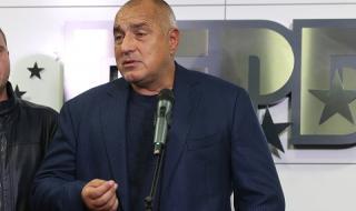 Жителите на Волуяк разделени, едни се срамуват от Борисов и искат извинение от него, други не