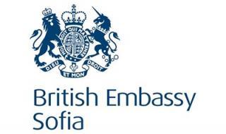Британското посолство в София с коментар за шпионската афера