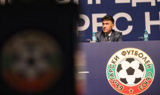 БФС опроверга твърдението, че несъществуващият ФК Тича Варна е подкрепил Михайлов - 1