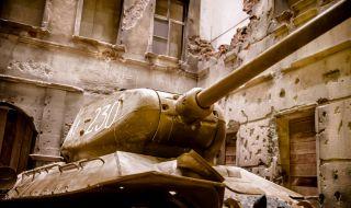 17 септември 1939 г. Червената армия нахлува в Полша - 1