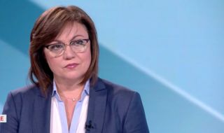 Нинова: Никога компромис с българския суверенитет - 1