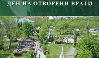 Вход свободен и празнична програма за 6 май в НВИМ