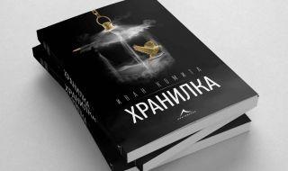Правнук на революционер написа роман за света на богатите, шоубизнеса и мафията