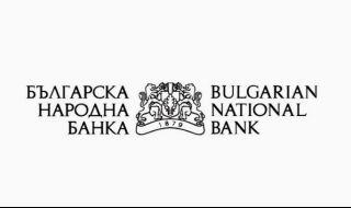 Брутният външен дълг достигна 37.9 млрд. евро към септември