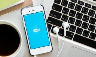 София подобрява услугите с дигитална платформа