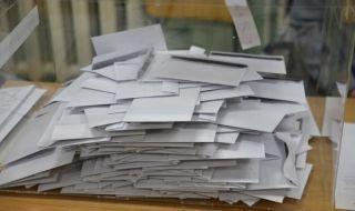 ГЕРБ иска на президентските избори да се гласува и с машини, и на хартия