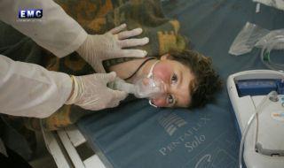 Установиха 17 случая на употреба на химически оръжия в Сирия