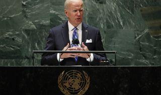 Байдън: Глобалното общество се намира в историческа преломна точка! - 1