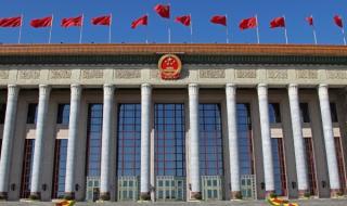 Китай отвърна на атаката на САЩ