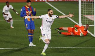 Бензема е много близо до нов договор с Реал Мадрид