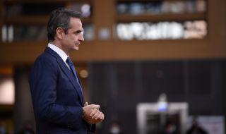 Гърция взема десен завой