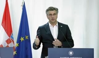 Хърватия подкрепя по-кратка работна седмица
