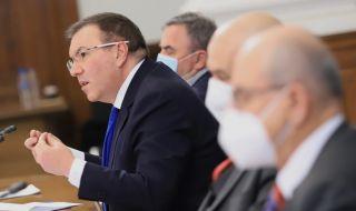 Здравният министър поиска удължаване на епидемичната обстановка с 3 месеца