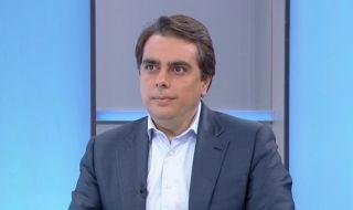 Асен Василев: Не е важно гражданството на Кирил Петков, а каква работа е свършил - 1