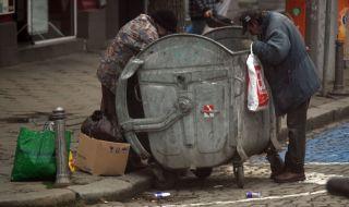 Между 130 хиляди и 250 хиляди в България нямат лични карти - 1