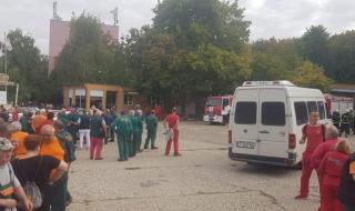 "Полицаи не пускат работници в ""Дунарит"""