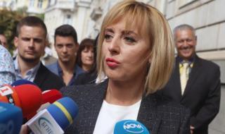 Мая Манолова: Васил Божков не ме е финансирал