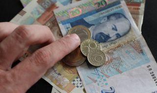 120-те лева за най-бедните възрастни не дойдоха с априлските пенсии