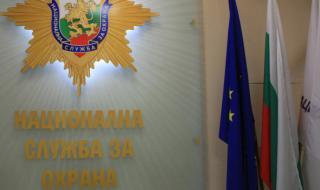ГЕРБ и Патриотите внесоха законопроекта за НСО