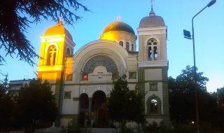 Разбиха и ограбиха църквата в Ямбол