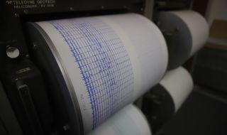 Земетресение в района на Шумен тази нощ