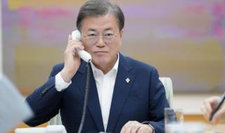 Южна Корея готова да участва в Г-7