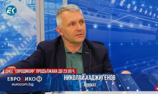 Адв. Хаджигенов с диагноза: Роби сме! Българинът иска само да е нахранен и да не го тормозят