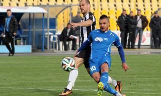 Валери Божинов започна тренировки с Левски