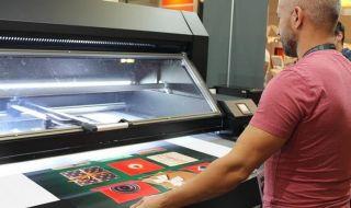 Секторите на печата и рекламата се събират на изложение COPIS