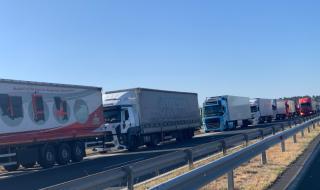"50 километра камиони чакат за ГКПП ""Капитан Андреево"""