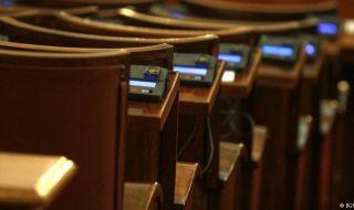 Депутатите отново ще гласуват електронно