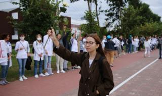 Протест пред посолството на Беларус у нас