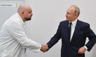Лекар, контактувал с Путин, е заразен с коронавируса