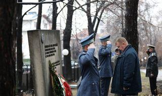 113 г. от създаването на българското военно разузнаване